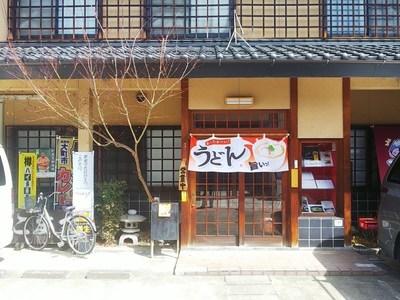 190327 うどん店外観s.jpg