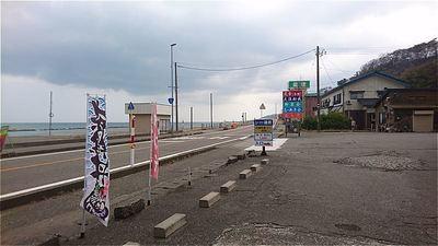 糸魚川らち