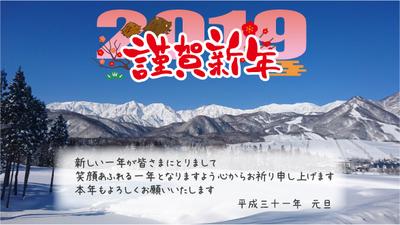 新年SNS用.jpg