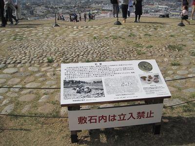 松本弘法山古墳の桜
