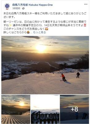 2019-01-12 (3)s.jpg