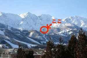 雪形発見.JPG