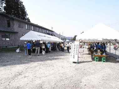 福寿草祭り.JPG
