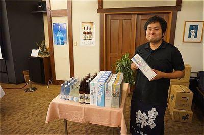 日本酒Night