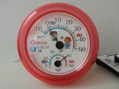 家の気温.jpg