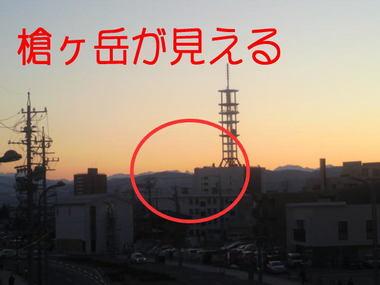 槍ヶ岳が見える.jpg