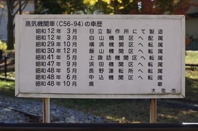 s-image7 (1).jpg