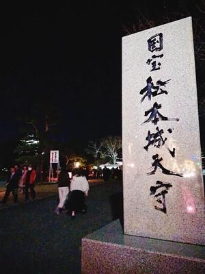 【花情報】桜前線は今…