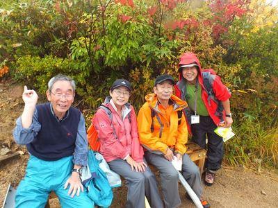 紅葉の小遠見山トレッキング