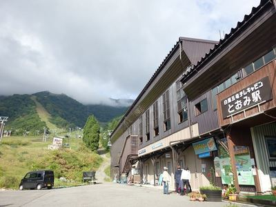 秋の五竜高山植物園