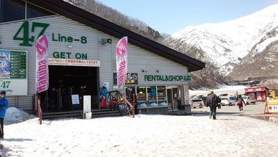 Hakuba47と五竜スキー場