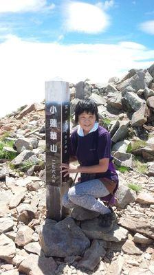 小蓮華登山