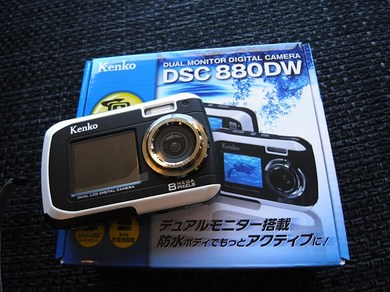 DSC880DW